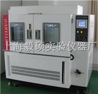 上海高低溫冷熱沖擊試驗箱