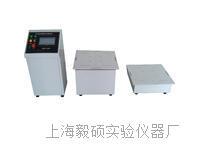 陝西-四度空間振動試驗台