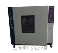 北京-高溫老化箱