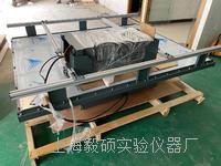 杭州-模擬運輸振動試驗臺