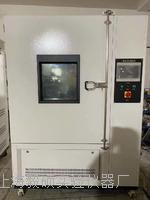 蘇州-分體式高低溫試驗箱