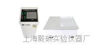 西安-四度空間振動試驗臺