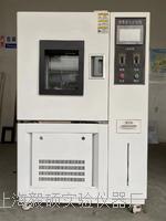 山東-臭氧老化試驗箱