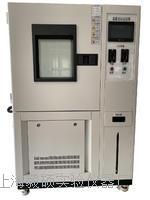 上海臭氧老化試驗箱廠家