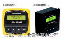 +GF+ SIGNET 温度变送器 8350