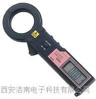 日本MULTI袖珍鉗形電流表量程 M-220