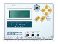 絕緣電阻儀 量程DC 0.1V~599.9V MSEI-100C