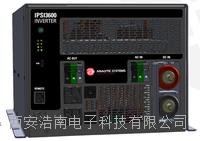 進口超靜音DC/AC電源純正弦波  IPSi3000W-40-110 IPSi3000W-20-220 IPSi3000W-20-11