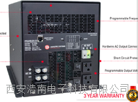 DC/AC2000W智能逆變電源 IPSi2000W-125-220