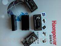 P-DUKE隔離電源轉換器 FEC15-24S05 FEC15-12S33 FEC15-12S05 FEC15-12S12 FEC15-12S15 FE