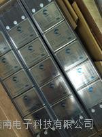 無負載要求電源模塊 FDC05-24S12
