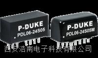 臺灣P-DUKE直插式電源模塊 PDL06-48S05