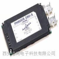 PH系列DC280V輸入電源轉換器 PH100A280-5 PH75A280-5 PH75A280-12
