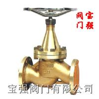 JY41W-25TJY41W-40T 杭州型铜氧气阀