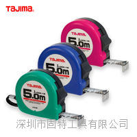 tajima田岛工具特价**上等精钢卷尺盒尺5米m 简装卷尺J19-50 J25-50 J19-50 J25-50