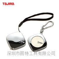 tajima/田岛钢卷尺1米2米3米钥匙扣便携迷你金属自动KC KC1-M KC2-M KC3-M