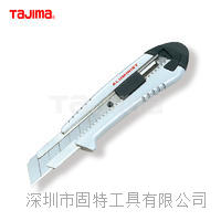 tajima/田岛AC700B铝合金重型美工刀