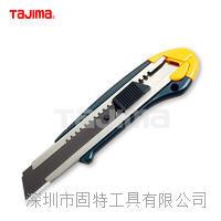 田岛LC630B美工刀