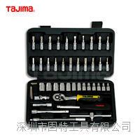 tajima/田岛维修工具47件套公制组套 TS-47