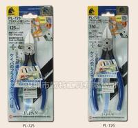 日本马牌KEIBA剪钳 MN-A05 PL-726 PL-717 N-206 N-205