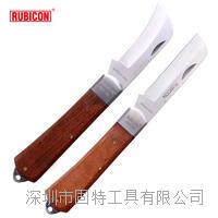 日本罗宾汉RUBICON日式不锈钢电工刀REK-200/REK-100直刃木柄电工弯刀 REK-200/REK-100