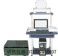 水平電磁振動臺 XK-PHF