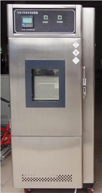 溫濕度交變試驗箱,恒溫恒濕測試箱 XK-ETS80Z