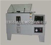 鹽霧試驗箱 XK-Y60