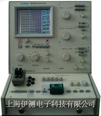 XJ4828數字存儲模擬器件特性圖示儀