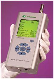 HAL-HPC300手持式激光塵埃粒子計數器