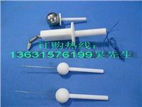 CX-IP17标准试验探棒