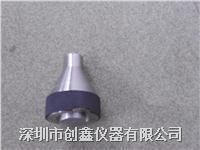 E26d灯头接触性能规