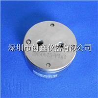 EN50075-Fig2測試插頭互換性量規