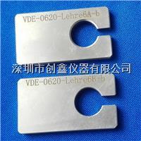 EN50075-Fig1-NotGO插脚的直径
