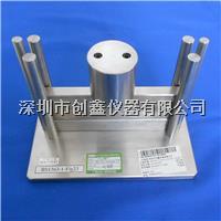 EN50075-Fig10壓力試驗裝置