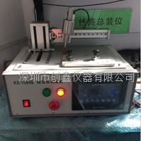 PLC 触摸屏耐划痕试验机