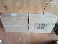 美標冷凍負載試驗木屑M包