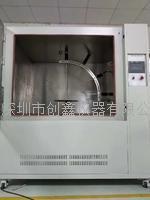 IPX69K高压喷水试验机