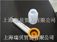 潤滑油取樣工具套裝 美國產
