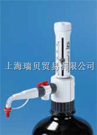 BR4700141 Dispensette? III瓶口分液器,游標可調型,1-10 ml BR4700140,1-10 ml