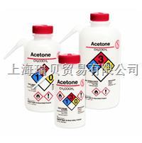 美國Nalgene 2436-0256, 250ml,可通氣Unitary**洗瓶,次氯酸鈉(漂白劑) 2436-0256, 250ml,次氯酸鈉(漂白劑)
