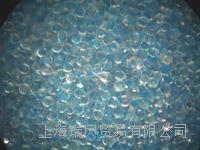 藍色熒光鍍膜玻璃微球 藍色熒光鍍膜
