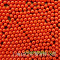 紅色醋酸纖維素聚合物微球 紅色