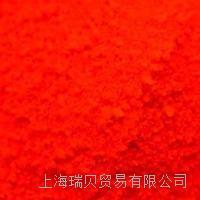 紅色,藍色,黃色,橙色,紫外熒光微球 聚合物微球