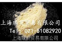 美國進口粉塵106-212μm粒徑 106-212微米