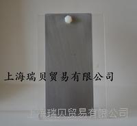 國產ISO 9227-CR4冷軋鋼板參比試樣鹽霧測試比對 CR4冷軋鋼板