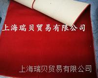 威爾頓IEC 60312-1地毯SLG機織絨頭地毯 IEC 60312-1地毯