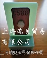 美國標準GM9540P鹽霧參比試樣 GM9540P
