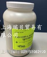 美國ISO 12103-1 A4 粗試驗粉塵 A4