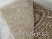 ASTM D6540 Synthetic Soil 地毯測試土壤